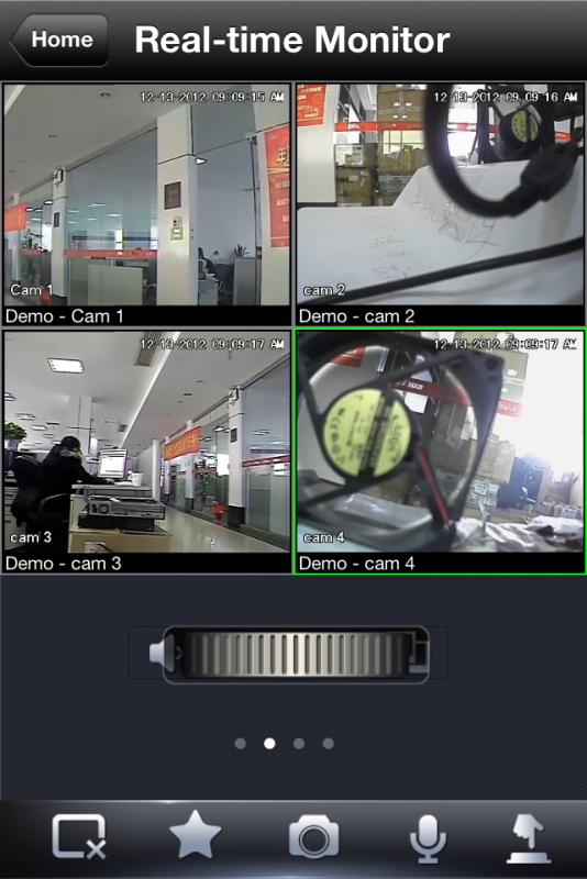 CCTV Remote Access